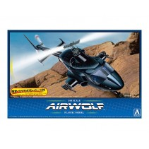 Aoshima Airwolf Helicopter 0559 Scale 1/48