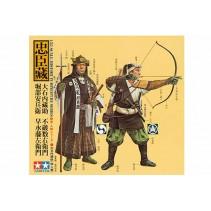 Tamiya Samurai (4) 25410