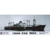 Pit-Road O.S.K Cargo-Passenger Ship Hokoku Maru P3900