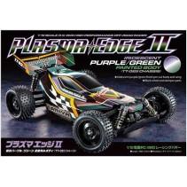 Tamiya Plasma Edge II Irridescent Purple/Green 47454