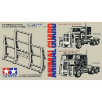Tamiya Animal Guard 56506