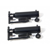 HPI Shock Body (77-117mm/2pcs)  A760