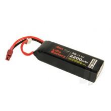 Ares AZSZ2805 3S 2200mAh 25C LiPo Battery: Crossfire
