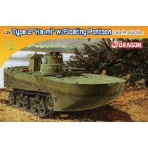 "Dragon D7486 IJN Type 2 ""Ka-mi"" w/Floating Pontoon Late Productiion 1/72"