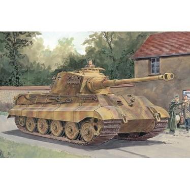 Dragon Sd.Kfz.182 Kingtiger Henschel Turret D7558