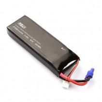 Hubsan H501S-14 Lipo Battery 2700mah