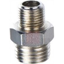"""Airbrush Hose Adaptor 1/8""""BSP F - 1/4""""BSP M"""