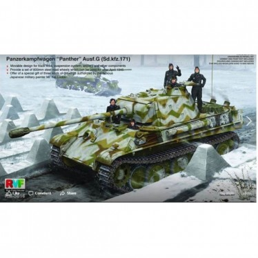 RMF Panther Ausf.G Early/Late w/Full Interior Tank Kit RM5016
