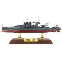 Forces of Valor USS Arizona 1/700 UN861008