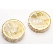 Joysway DF95 Water Seal Tape (2) 18x9mm Z-JS-881124