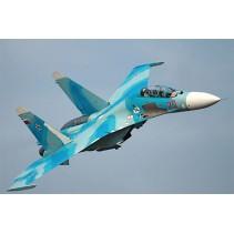 Zvezda Sukhoi Su-27 UB Z7294